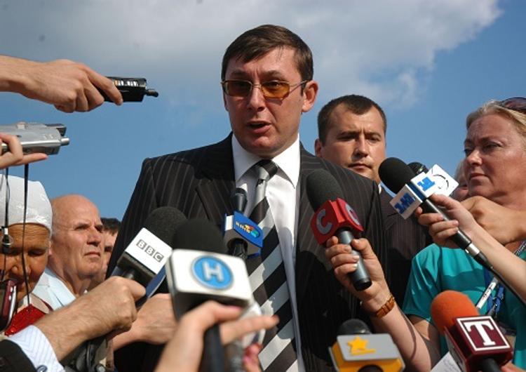 Украинский генпрокурор отказывает Донбассу в массовой амнистии
