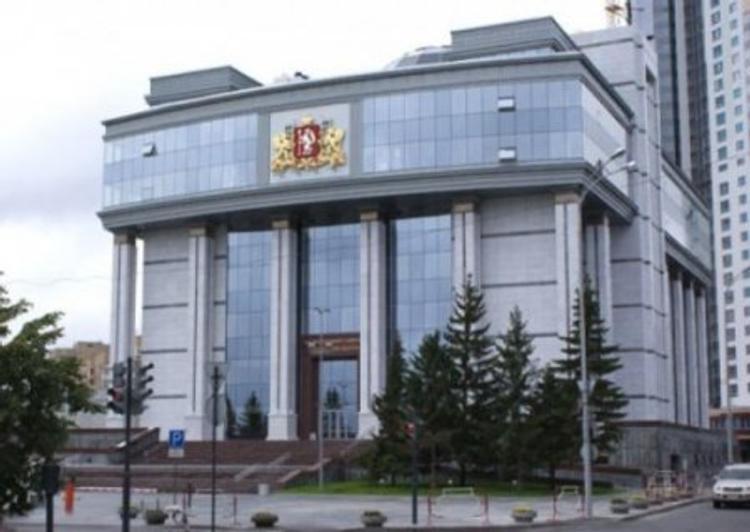 Свердловские депутаты обсуждают поправки в бюджет региона