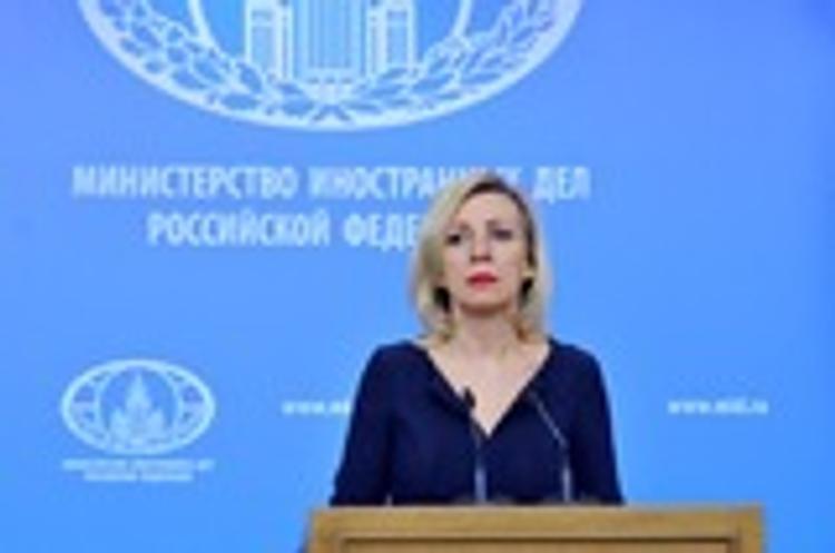 Захарова сообщила о дезинформации СМИ США о взрыве в метро Петербурга