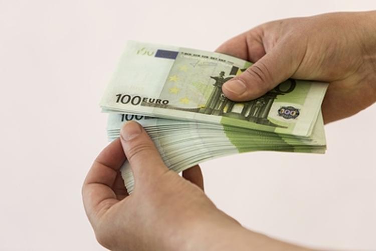 Европейский центральный банк выпустил новую купюру номиналом в полсотни евро