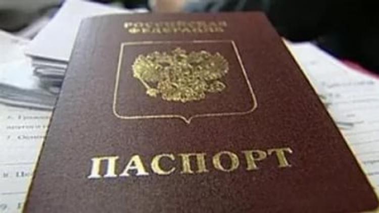 Как подозреваемый во взрыве в метро Петербурга получал российский паспорт