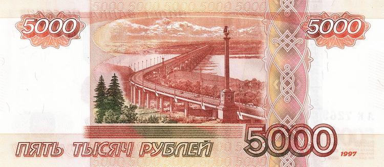 Финансирование авиационной промышленности  в России сокращено на ближайшие годы