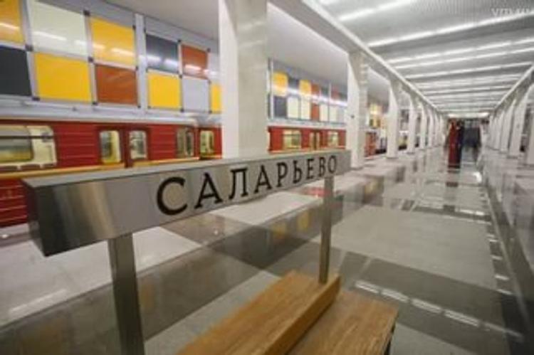 В Москве на станции метро «Саларьево» обнаружили подозрительную сумку