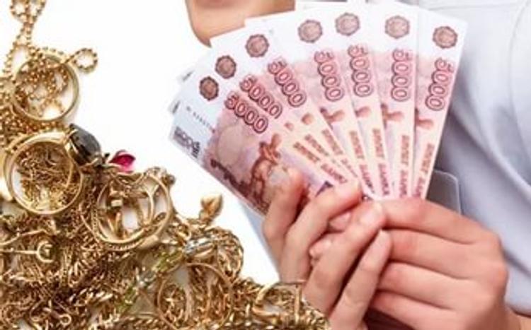 Ломбарды обнаружили новую схему обналичивания денег