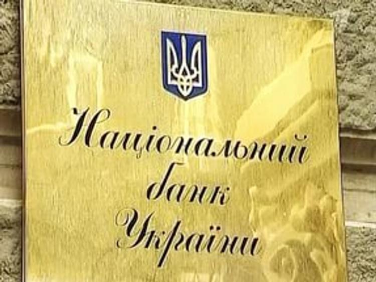 Руководитель Нацбанка Украины все-таки уходит в отставку?