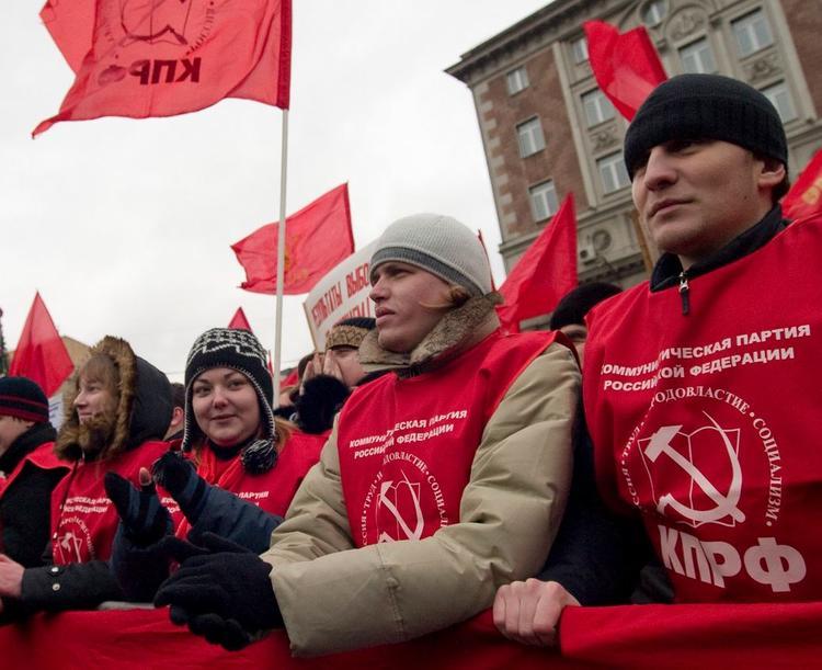 КПРФ готовит митинги с требованием отставки правительства Медведева