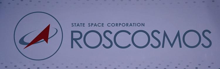 """""""Роскосмос"""" не планирует отправлять миссии на Марс в ближайшее десятилетие"""