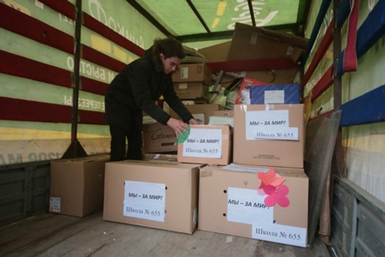 Россия передала сирийцам 5,5 тонн гуманитарной помощи