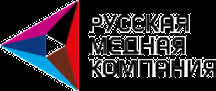 Порядка 16 миллиардов рублей заработали предприятия РМК за 2016 год