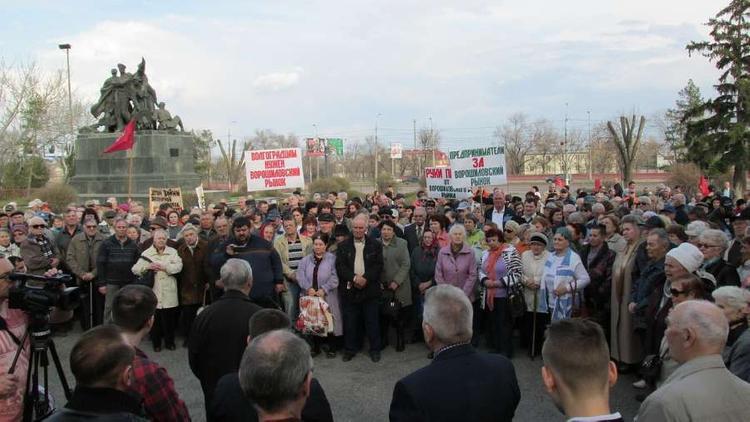Волгоградские коммунисты протестовали против всего и сразу