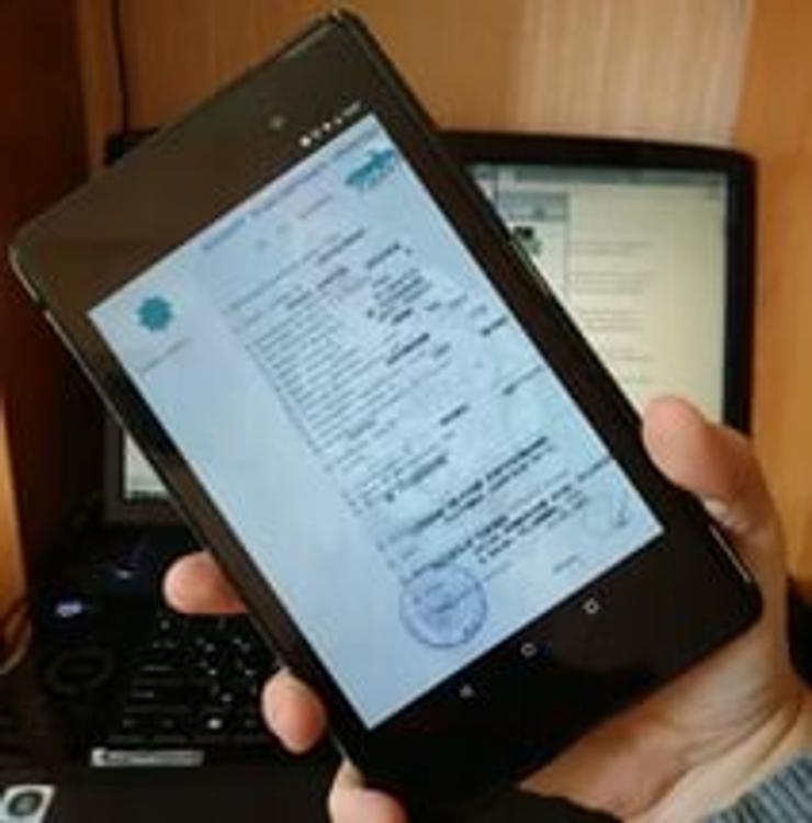 Электронные ПТС в России начнут оформлять летом