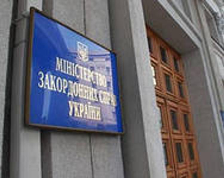 МИД Украины направил России ноту протеста из-за экономического форума   в Ялте