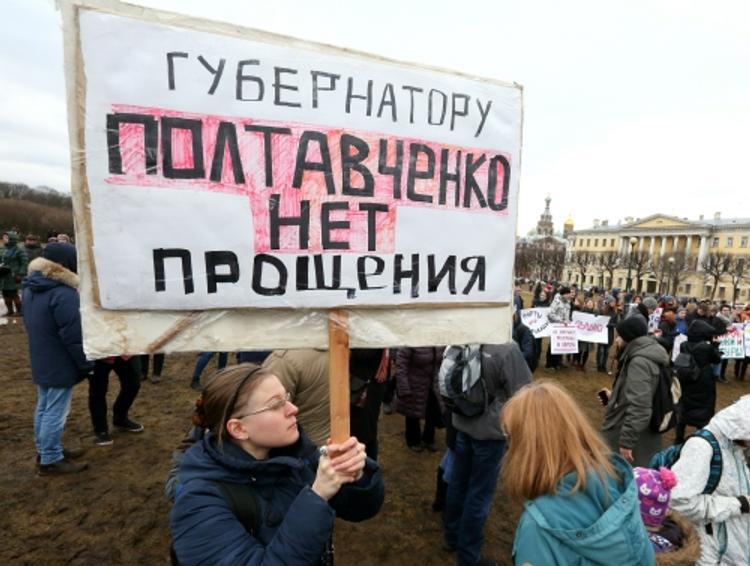 Студенты Санкт-Петербурга требуют отставки Полтавченко