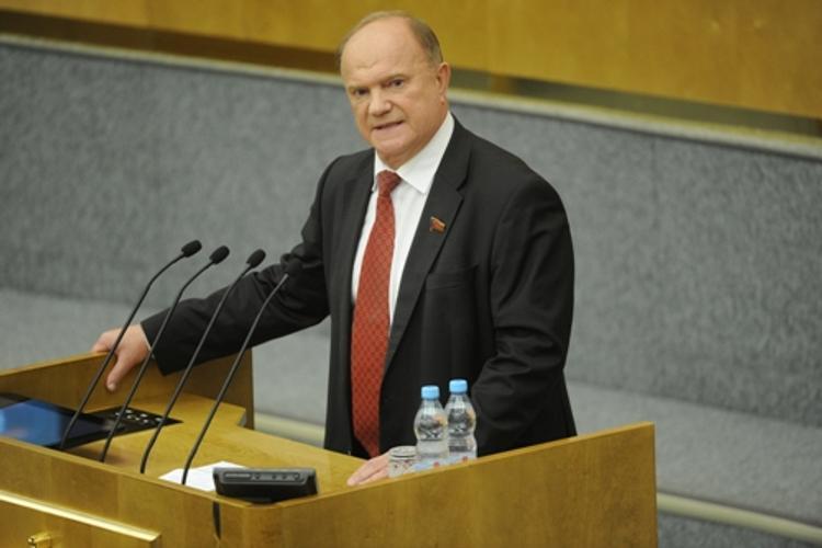 Зюганова переизбрали председателем компартии