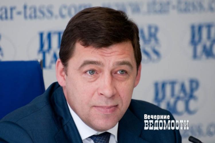 Евгений Куйвашев озвучил стратегию в сфере ЖКХ