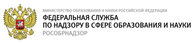Рособрнадзор запретил прием абитуриентов  в два  вуза
