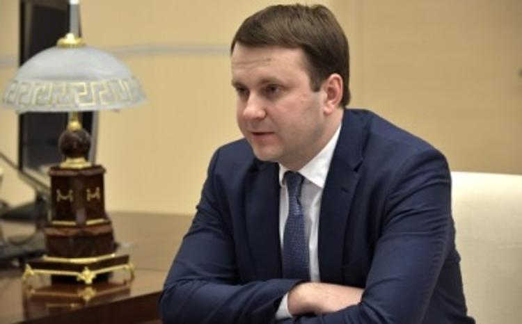 Максим Орешкин похвалил российский рубль