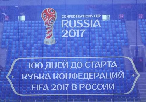 Сборная России по футболу разгромила венгров всухую