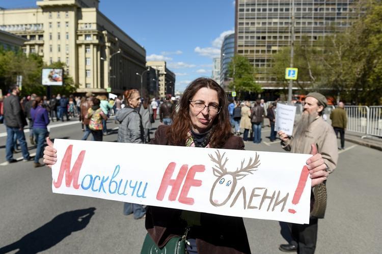 Стихийное шествие против реновации началось в Москве