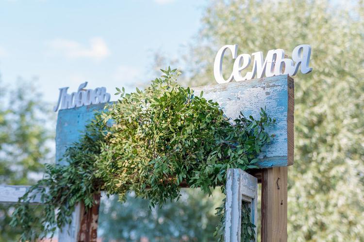 «Ромашковая свадьба» на «Радио-Континенталь»! Стартовал второй сезон