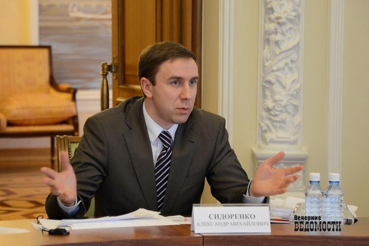 Дело свердловского экс-министра Сидоренко передано в суд