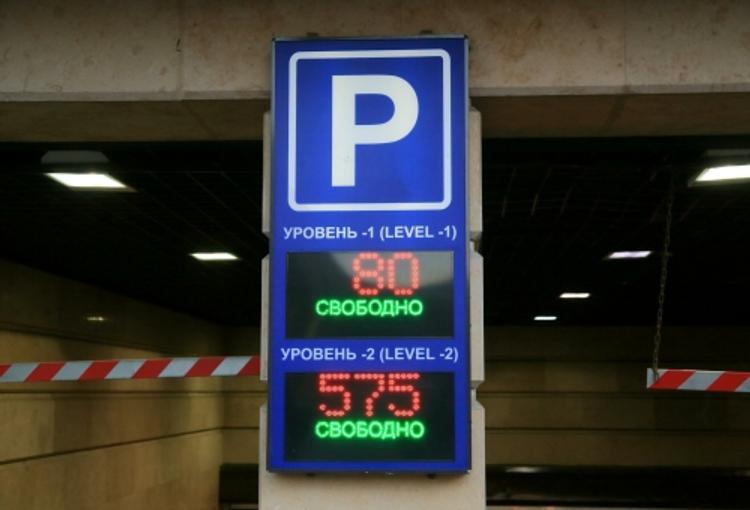 Власти Москвы назвали, какой будет доля платных автопарковок