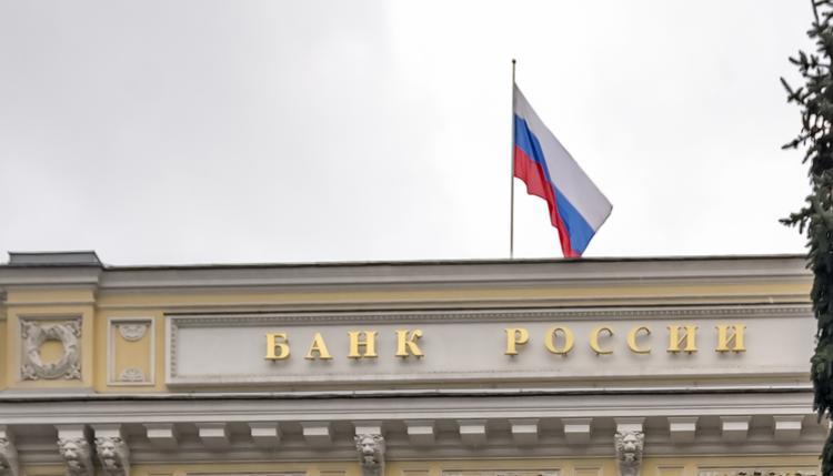 ЦБ РФ: ключевая ставка может быть снижена