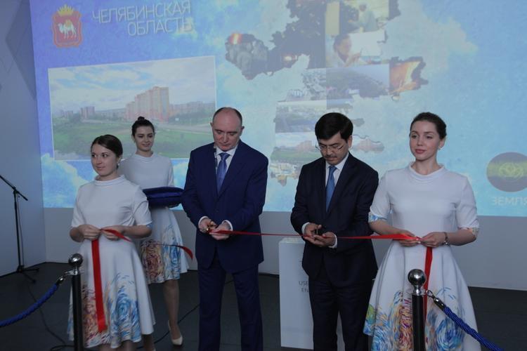 РМК презентовала проект стоимостью более 65 млрд рублей