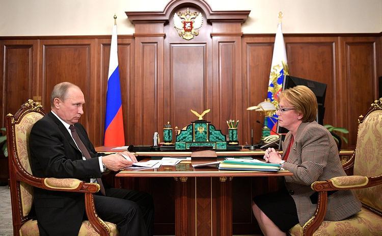 Скворцова рассказала Путину о доступности медицинской помощи в России
