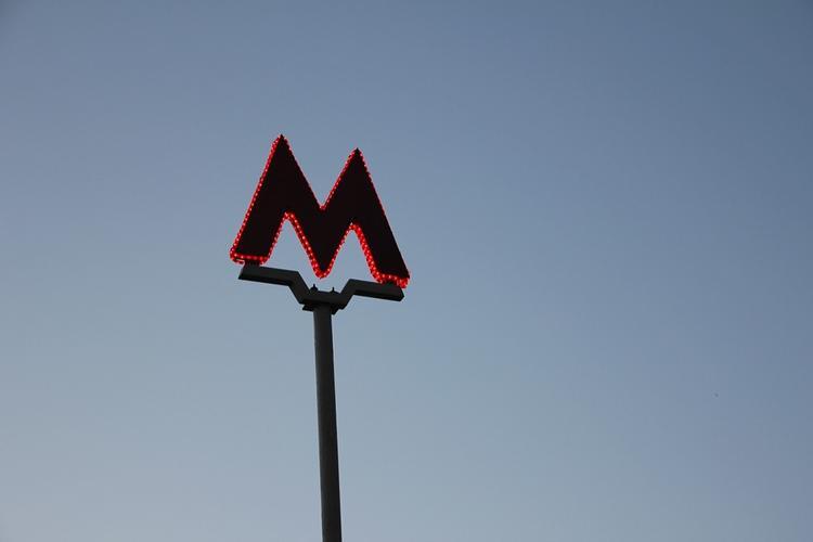 Руководство московского метро решило не закрывать часть зеленой ветки