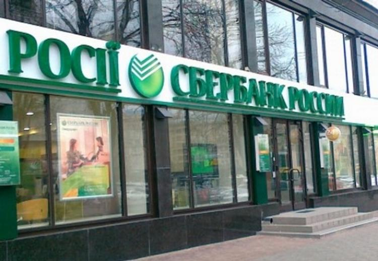 Белорусский бизнесмен раздумал покупать украинскую «дочку» Сбербанка