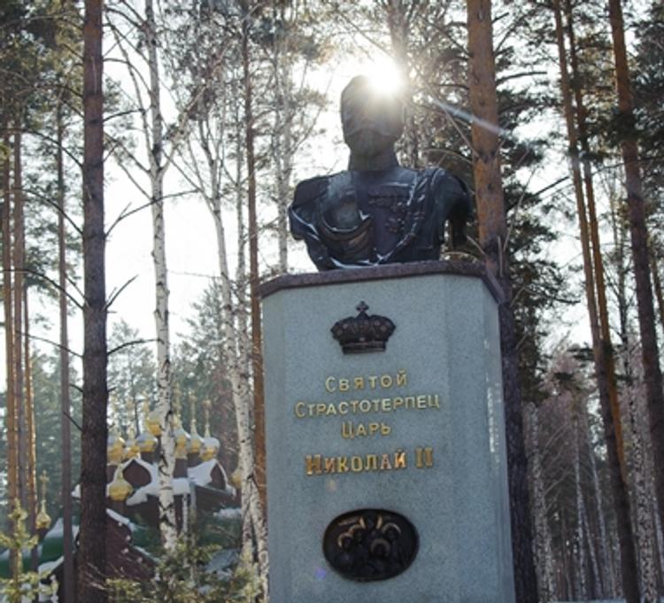 Эксперт сообщил от результатах экспертизы останков царской семьи в Екатеринбурге