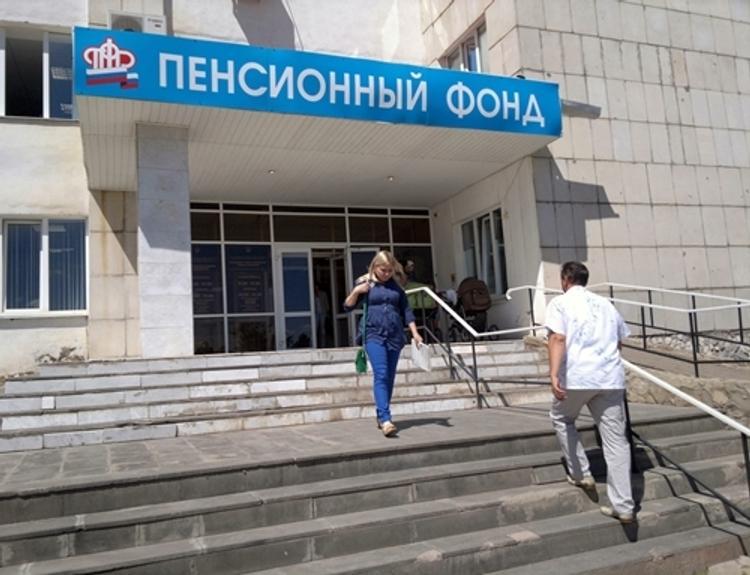 Калининградец узнал в ПФР о своем статусе покойника с 2004 года
