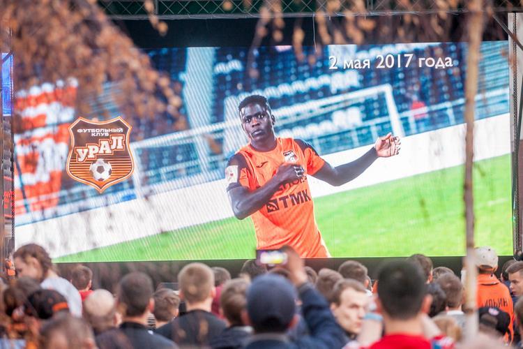 Матч «Урал» - ЦСКА покажут на большом экране в день Екатеринбурга