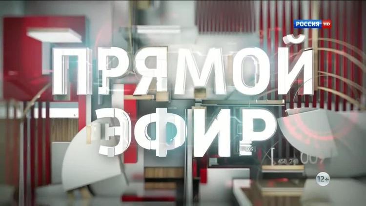 В Сеть выложили первые кадры со съемок «Прямого эфира» с Малаховым
