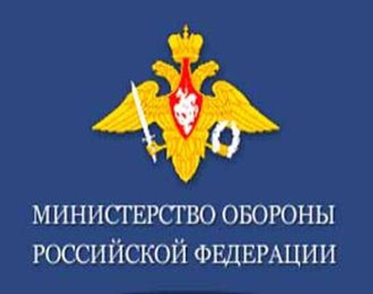 Минобороны сообщило о гибели в Сирии двух российских военнослужащих