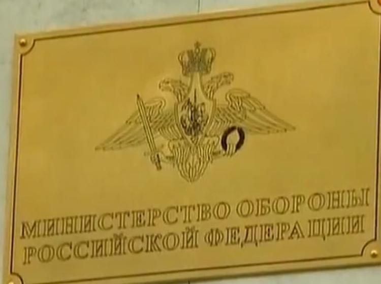 Минобороны: подступы к Дейр-эз-Зору удерживали боевики из России и СНГ