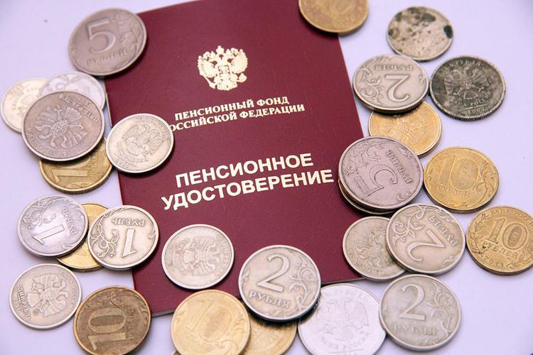 Из бюджета выделят 10 млрд рублей, чтобы довести пенсии до прожиточного минимума
