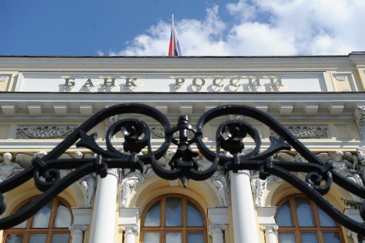 Что ответит ЦБ РФ по Югре?