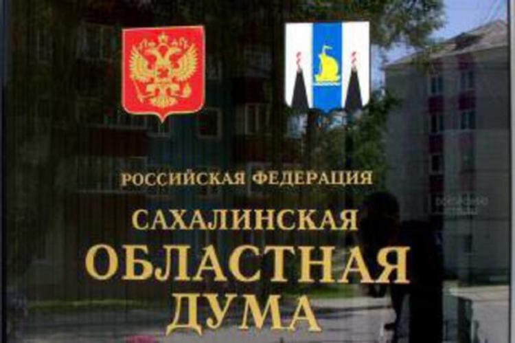 Жители Сахалина отмечают, что предвыборная кампания прошла честнее