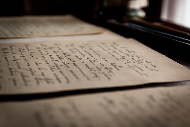 """Ученым удалось расшифровать таинственное """"письмо дьявола"""""""