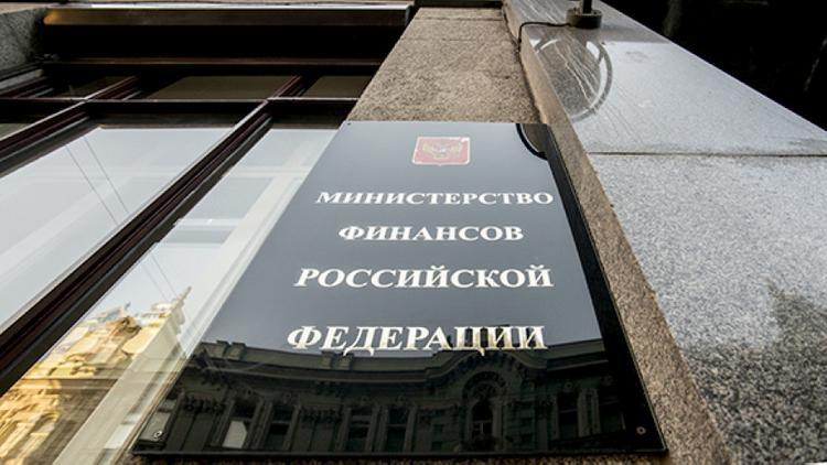 Минфин 13 сентября начнет размещать третий транш гособлигаций для населения