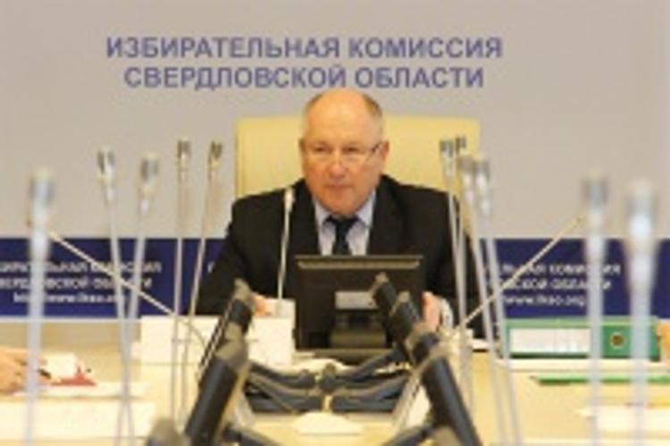 Результаты выборов свердловского губернатора утверждены официально