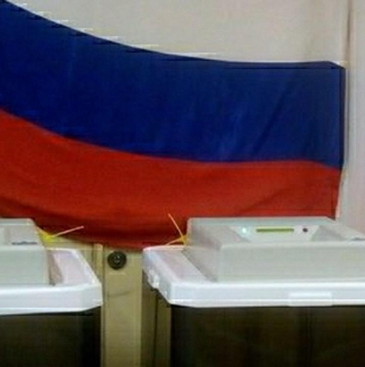 Утверждены итоги дополнительных выборов в Госдуму