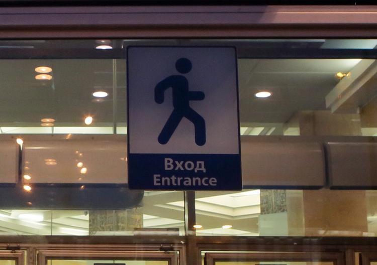 Одну из станций метро Санкт-Петербурга закрыли из-за подозрительного предмета