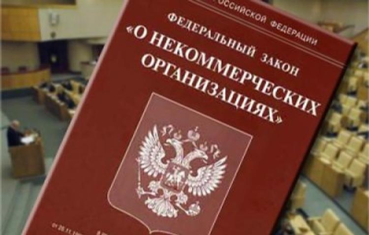 Волгоградский фонд поплатился за сотрудничество с иностранными агентами