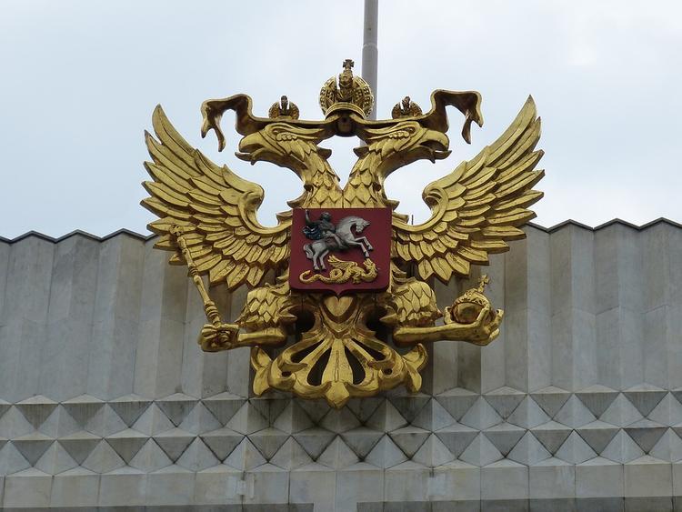 Новый американский посол прибыл в российскую столицу