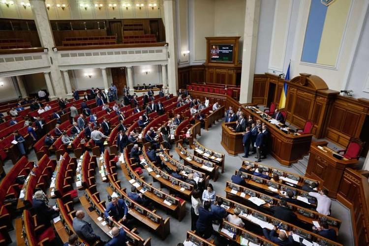 В Раде назвали дату рассмотрения закона о реинтеграции Донбасса