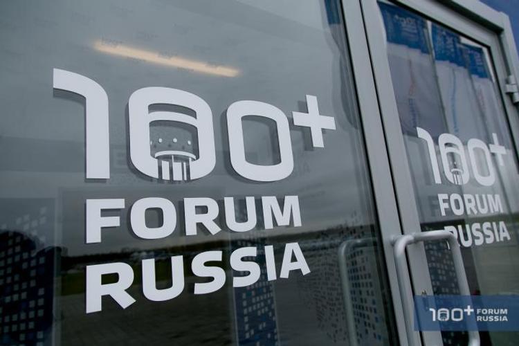 "Екатеринбург готвится к ""100+ Forum Russia"""