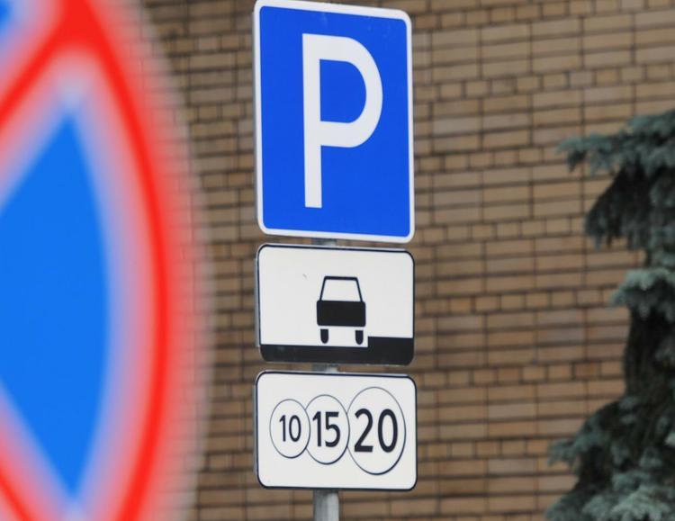 Московские власти рассказали, будут ли повышены тарифы на парковку